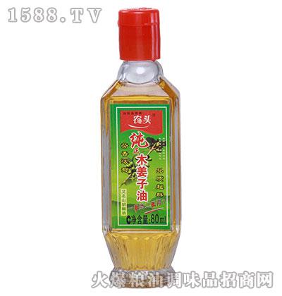 农头山纯正木姜子油80ml
