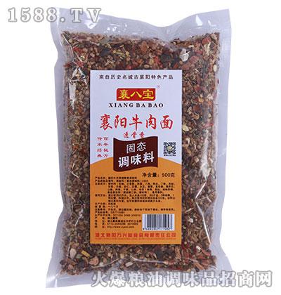 襄八宝襄阳牛肉面固态调味料500g(大料)