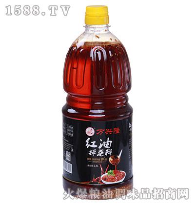 万兴隆红油拌菜料1800ml