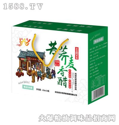 文有苦荞麦香醋420mlx4瓶