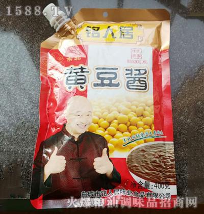 铭人居东北黄豆酱400g