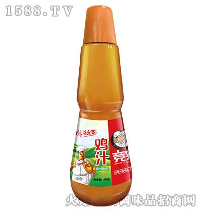 竞赛鸡汁500g