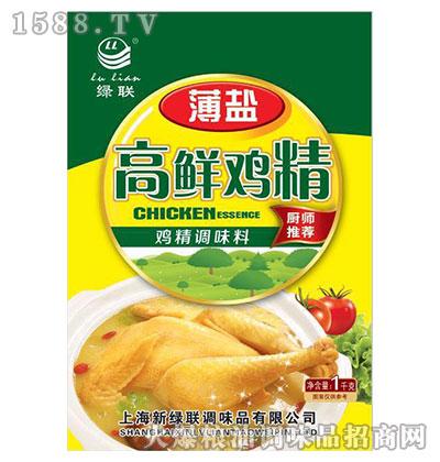 绿联高鲜鸡精调味料1kg