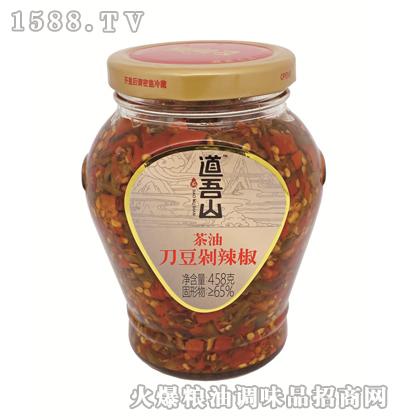 道吾山茶油刀豆剁辣椒458g