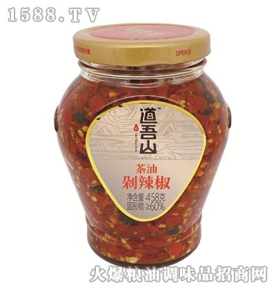 道吾山茶油剁辣椒458g