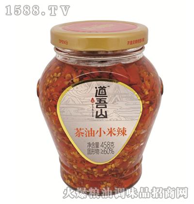 道吾山茶油小米辣458g