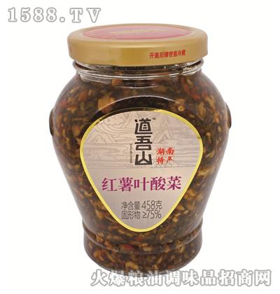 道吾山红薯叶酸菜458g