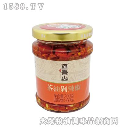 道吾山茶油剁辣椒200g