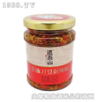 道吾山茶油刀豆剁辣椒200g
