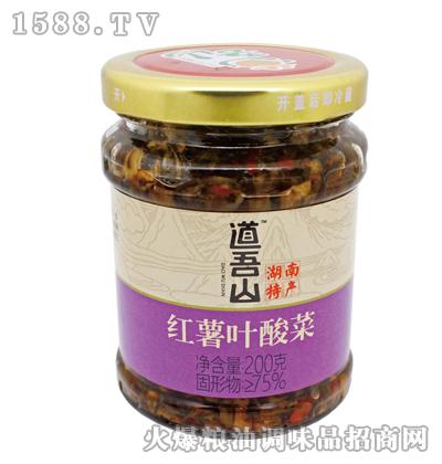 道吾山红薯叶酸菜200g