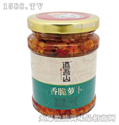 道吾山香脆萝卜200g