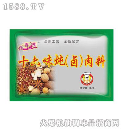 鑫香园十六味(卤)肉料30g