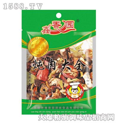 鑫香园炖肉大全30g