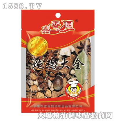 鑫香园炖鸡大全30g