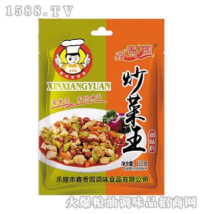 鑫香园炒菜王110g