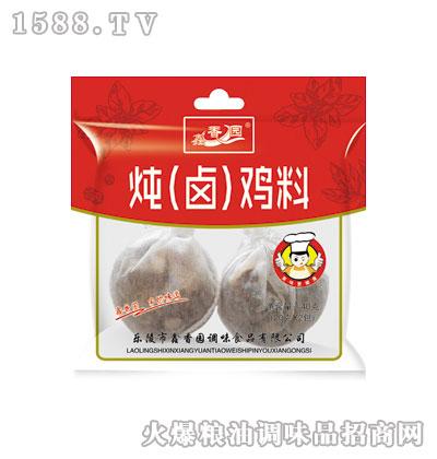 鑫香园炖(卤)鸡料40g
