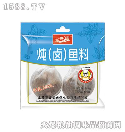 鑫香园炖(卤)鱼料40g