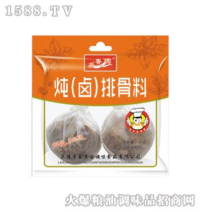 鑫香园炖(卤)排骨料40g