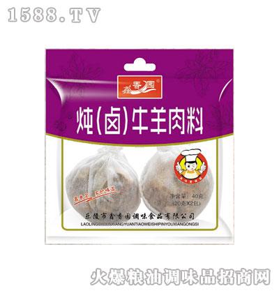 鑫香园炖(卤)牛羊肉料40g