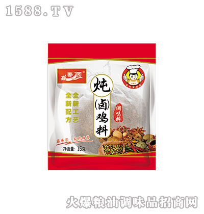 鑫香园炖(卤)鸡料15g