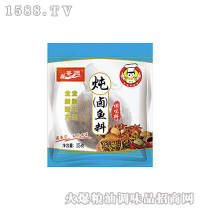 鑫香园炖(卤)鱼料15g