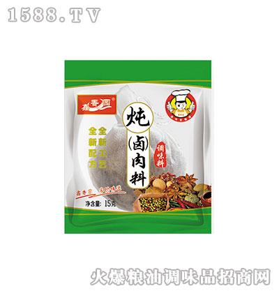鑫香园炖(卤)肉料15g