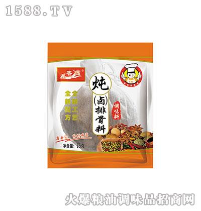 鑫香园炖(卤)排骨料15g