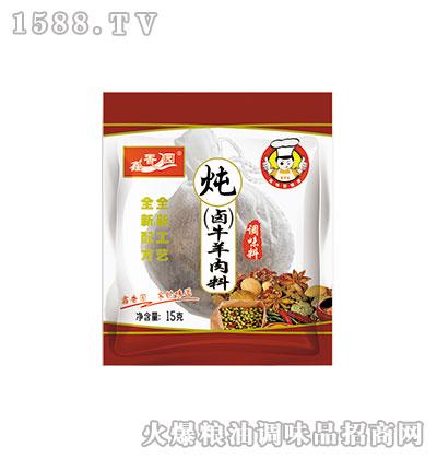 鑫香园炖(卤)牛羊肉料15g