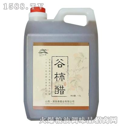 沁河古堡谷柿醋1.5L