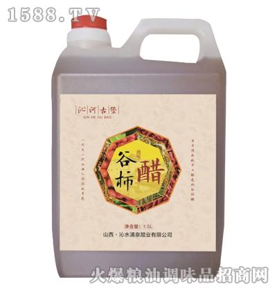沁河古堡谷柿醋(珍品)1.5L