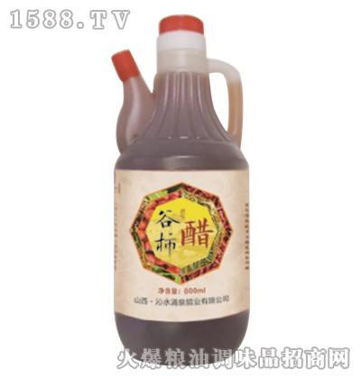 沁河古堡谷柿醋600ml