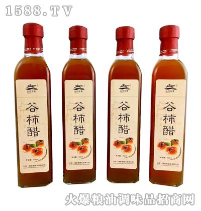 沁河古堡谷柿醋450ml