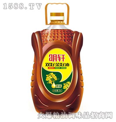 明轩原香双籽菜籽油5L