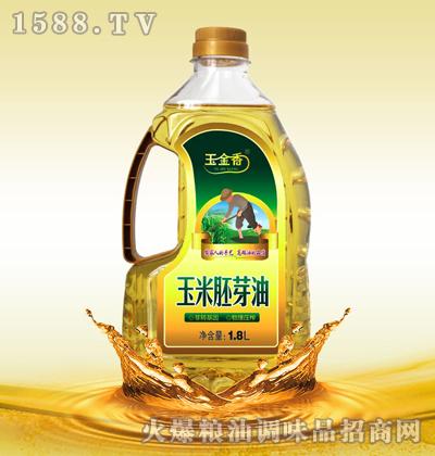 玉金香玉米胚芽油1.8L