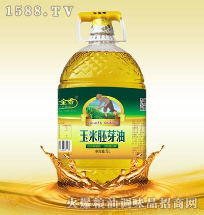 玉金香玉米胚芽油5L