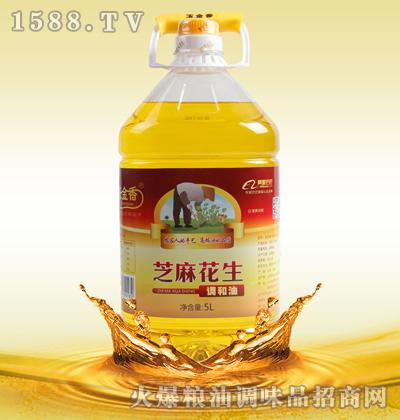 玉金香芝麻花生调和油5L