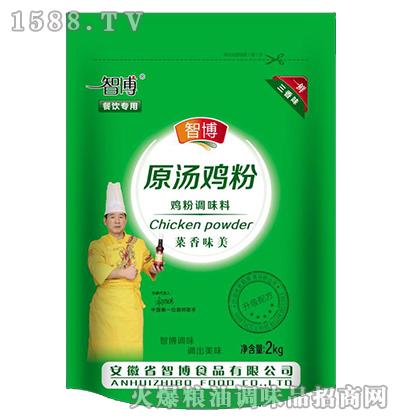 智博原汤鸡粉调味料2kg