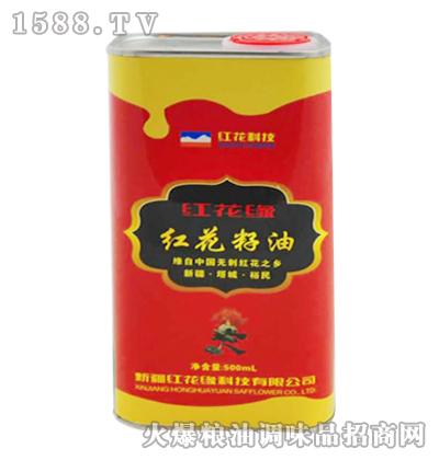 红花缘红花籽油500ml