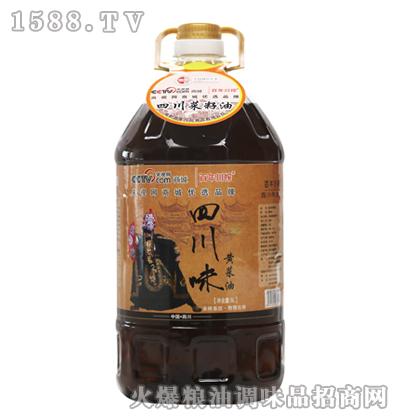 百年川榨四川味黄菜油5L