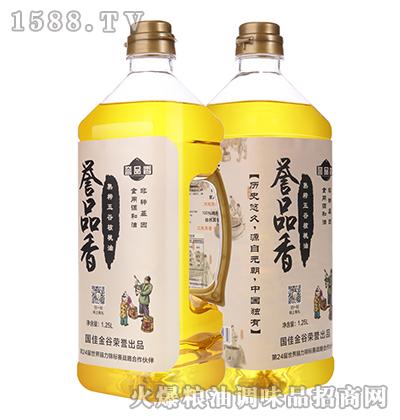 誉品香熟榨五谷核桃油1.25L