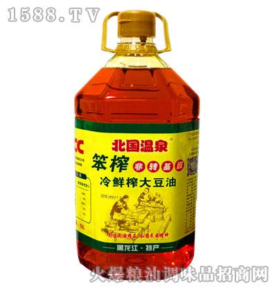 北国温泉非转基因笨榨冷鲜榨大豆油5L
