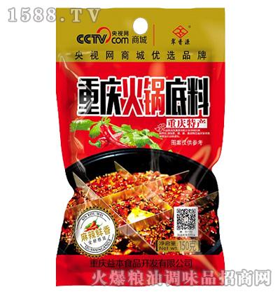翠香源重庆火锅底料150克