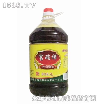 富瑞祥纯胡麻油5L