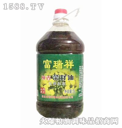 富瑞祥纯香菜籽油5L