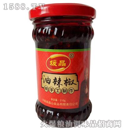 媛晶油辣椒210g