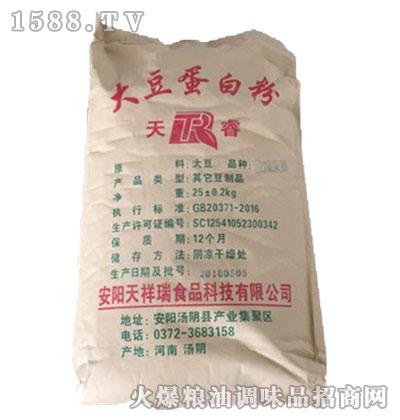 天睿脱脂脱腥大豆蛋白粉25kg