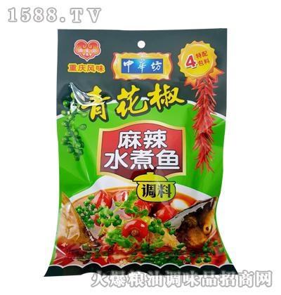 霖积青花椒麻辣水煮鱼调料(重庆风味)