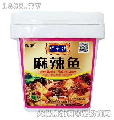 霖积麻辣鱼调料3.8kg