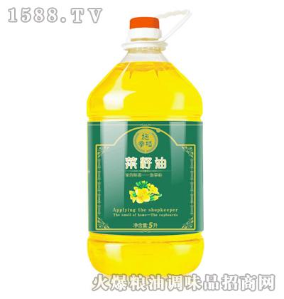 施掌柜菜籽油5L