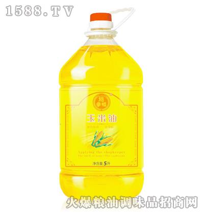 施掌柜玉米油5L